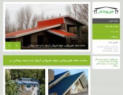 khazarpooshesh.com