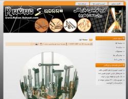 ravansanaat.com